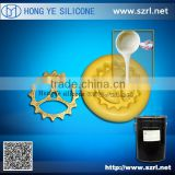 silicone disc for zamak mold casting jewelrys