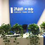 Xi'an Taima Biological Engineering Co., Ltd