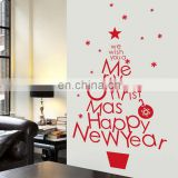 2017 new Christmas decoration wall sticker ,Merry Christmas tree wall sticker removable wall stickers