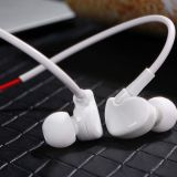 Ufeeling U-12 Listening bass apple Android computer mobile phone games in general and intercom Earphone Headset