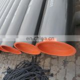 Factory price mild carbon steel pipe manufacturer