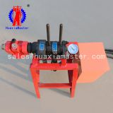 New product 70 pneumatic drill rig