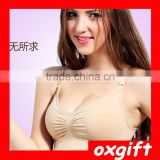 OXGIFT Seamless nursing bra women underwear, on the opening super-elastic buckle no rims nursing bra OX-DWZ278