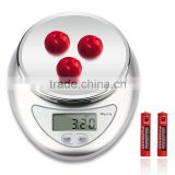 11lb/5kg Digital Kitchen Food Scale, Calibration Supported, 0.01oz Resolution
