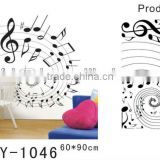 Pvc Vinyl Removable Music Wall Paper Home Decorative Music Decor Wall Sticker