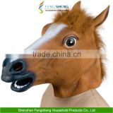 HORSE HEAD RUBBER MASK PANTO FANCY DRESS PARTY COSPLAY HALLOWEEN ADULT COSTUME