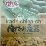 Inquiry About good tasting pork song flavor broad bean snack food
