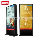 Waterproof SMD Full Color outdoor lcd display advertising display/ led advertising display