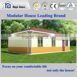2016 New design durable high quality modular house, DIY cheap prefab house for family house,office or school project