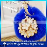 Creative Beauty Flower Fur Ball Key Chain For Car Bag Colorful Furry Ball Pendant K0081                                                                         Quality Choice