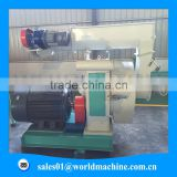 (Skype: hnlily07) CE Certification Hot Sale in Vietnam 1T/H Peanut Shell Ring Die Wood Pellet Machine