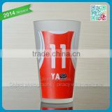 Yao Ming Logo Pint Glass Cup Frosted Glass Cup Pint Glasses No.11 Shirt Logo Print Pint Cup Glasses