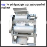 Cassava Grater For Cassava Garri Processing Production Line