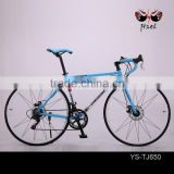 700*23C shinano transmission 49cm new arrival road racing bike cheap whoesale bicycles for sale