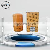 Sinfilter 3315 jcb oil filter 320/04133 with high quality