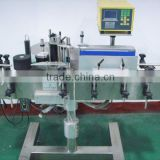 Fully Automatic high speed Vertical Labeling Machine for cans,bottles                                                                         Quality Choice