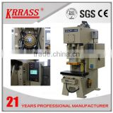 Krrass brand used auto grease lubrication system OCP-45 model C-frame pneumatic stamping machine                                                                         Quality Choice