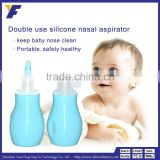 direct factory oem health care nasal product baby nose aspirator with straw
