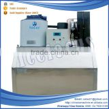 0.5Ton Latest Technology China Commercial Ice Maker Flake Ice Making Machine Manufacturers