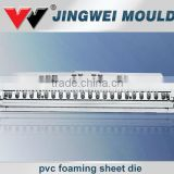 Good Flexibility Own R & D 6-20 mm thick Fome Board Extrusion die mould with high quality