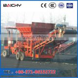 metal crusher / crusher for grain home / household plastic crusher / plastic crusher used