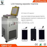 Refrigeration Separator LCD Screen Freezing Separator Machine OM-L1 For Mobile Phone LCD Repairing