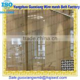 Good Decorative room waterproof wedding curtains wedding curtains