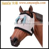 Custom Horses Chili Pepper Fly Mask