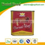 OEM Food Corned Beef Round Food Storage Tin Can Palatable