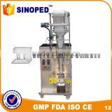 Automatic bag filling machine / Automatic water soluble film packing machine