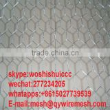 Cheap window screen one way fiberglass window screen Fiberglass Mosquito Netting in roll