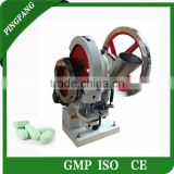 2015 Hot Sale TDP 5 Manual Single Punch Tablet Press Machine, lab pill maker