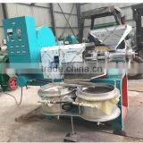 Dry cocoa butter oil press machine oil extraction machine