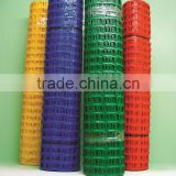 plastic grating panel/rigid plastic mesh/garden supplies