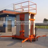 Four mast climbing aluminium alloy lift platform,High quality electric aluminum alloy telescopic man lift platform