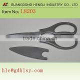 Kitchen Scissors Blade With Cover