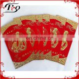 lucky red envelope for Chinese new year favor