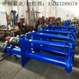YZ type slurry slurry pump, vertical deslagging and slag pump, sewage impurity pump