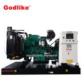 2016 Open Type Cummins Diesel Generator With CE [ISO] 313KVA [250KW ]