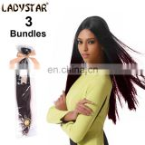 hengyuan Ladystar hot sell brazilian hair bundles 100% human hair weave silky straight hair