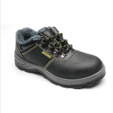 Higher-cut protective shoes Rg-025
