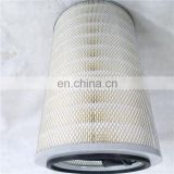 Chinese supply Original Factory Good Quality Engine Parts Air Filter Element K3047/K1122 sizes