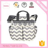 New design factory price polyester material chevron baby stroller bag