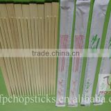 paper wrapped twins bamboo chopsticks in bulk