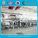 25tpd crepe paper machine of best price