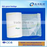 100% raw cotton 5cmx5m tubular gauze bandages 4ply