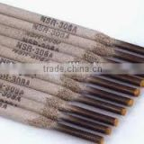 China manufacturer of gas shielded welding wire, stainless steel welding wire, aluminum welding wire and various welders.