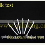 rapid strep test antibiotic residues test kit Beta lactam test manufacturers looking for distributors milk test kit