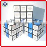 Hot Selling Custom Promotional Gifts Plastic Magic Cube Toys                                                                         Quality Choice