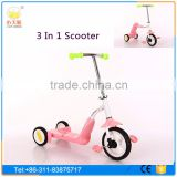 3 IN 1 New model toys frog kick scooter for kids/ Children three wheels cheap scooter/Outdoor toys for kids kick pedal scooter
